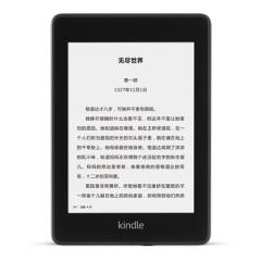 亚马逊/Amazon 全新Kindle paperwhite 电子书阅读器 第四代 32G