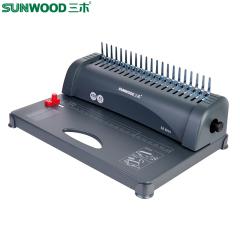 三木/Sunwood SZ9015 装订机 夹条标书合同 财务打孔 梳式文件手动打孔器 灰