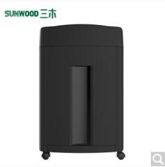 三木/Sunwood SD9711H  碎纸机 黑