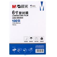 晨光/M&G ASC99394  透明高清塑封膜过塑膜护卡膜照片塑封膜塑 6英寸 其它