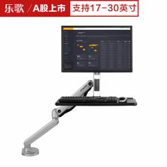 乐歌/Loctek W5A 电脑桌面站立办公支架 显示器坐立式支架站立式办公/气压升降/告别伏案