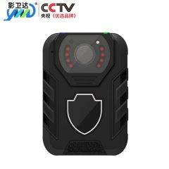 影卫达/YWD DSJ-F1Z  专业执法记录仪 128G