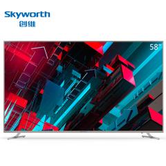 创维/Skyworth 58G3 20核HDR智能4K超高清彩电互联网平板液晶电视
