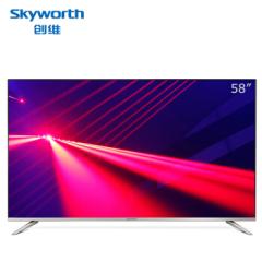 创维/Skyworth 58G2A 超高清4K彩电HDR人工智能网络平板电视机 黑 3840*2160