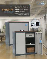 国保/GUUB M153-K1 保密文件柜  通过国家保密测评中心认证 灰白 钢制