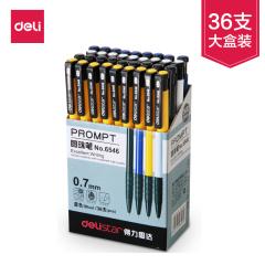 得力(deli) 6546蓝色圆珠笔36支一盒装蓝 0.7